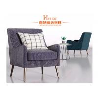 Buy cheap Gold Luxury Metal Leg Hotel Lobby Fabric Chair For Leisure Area Furniture from wholesalers