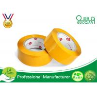 Buy cheap Waterproof BOPP Packing Tape Professional 40mic Clear Waterproof Adhesive Tape from Wholesalers