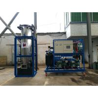 Quality High Efficiency 10 ton Ice Tube Machine with Touch Screen CE  ISO for sale