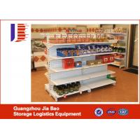 Buy cheap Punched Hypermarket Gondola Shelving , Supermarket Display Racks Can With Light Box from Wholesalers