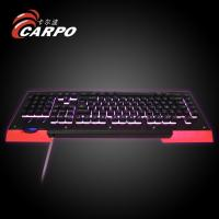 Buy cheap mechanical keyboard from wholesalers