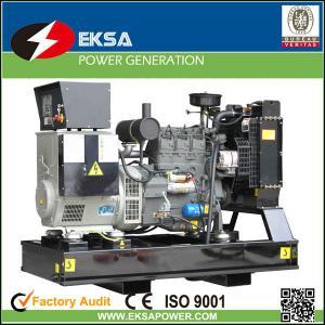 Buy cheap 30kva-630kva Germany DEUTZ industrial diesel Generator sets from Wholesalers