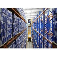 Buy cheap Q235B Adjustable Epoxy Coating VNA Pallet Racking For Industrial Warehouse from Wholesalers