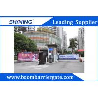 Buy cheap 220V Residential Automatic Gates For Advertising , Security Gates For Parking Lots from wholesalers