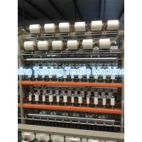Welcome to China rubber covering thread machine manufacturer Tellsing for textile factory