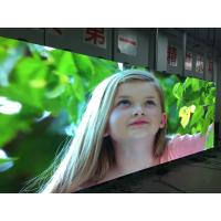 Buy cheap P1.2 P1.6 Fine Pixel Indoor LED Vide Wall 2K 4K SMD1010 LED Display Screen from wholesalers