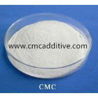 Quality CMC Powder Stabilizer Food Additive Emulsifiers For Baked Food CAS No. 9004-32-4 wholesale