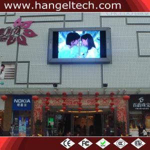 P5mm High Brightness Waterproof Outdoor Huge LED Display Screen Billboard for Commercial Areas
