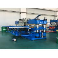 Buy cheap 1200 Ton Rubber Vulcanization Molding Machine 145 KW For Large Aticle Molding from wholesalers