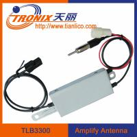 Buy cheap am fm radio car antenna/ active amplifier car antenna/ active electronic car antenna TLB3300 from wholesalers