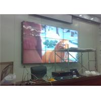 Buy cheap Two Full HD Signals LED Broadcast Video Wall Touch Screen For Conference 5.3mm from Wholesalers