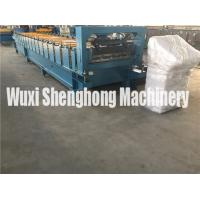 Buy cheap High Speed Aluminium Sheet Roof Tile Forming Machine / Cold Roll Former from Wholesalers