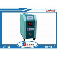 Buy cheap 200C Automatic Oil Temperature Controller Energy Saving With Circulating Pump from Wholesalers