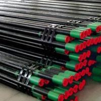 China API 5CT Oil pipe on sale