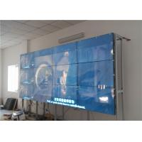 "Buy cheap Studio Room  55"" 1080P LCD Broadcast Video Wall Display Super Narrow Bezel 700 Nits from Wholesalers"