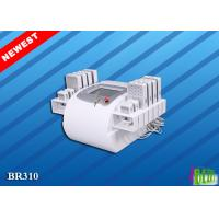 Buy cheap 130mw-350mw Smart 336 Diode Lipo laser Body Slimming Machine For Beauty Salon BR310 Silver from Wholesalers