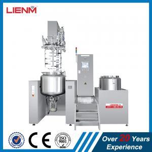 500L vacuum homogenizing emulsifier, body lotion emulsifier, cosmetic mixing machine