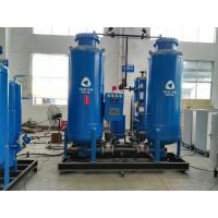 Buy cheap PSA Nitrogen Generating machine Nityrogen Generator With Cooling Dryer from wholesalers
