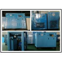 Buy cheap Single Stage Rotary Screw Air Compressor Uses In Industry 15KW Fixed Speed from Wholesalers