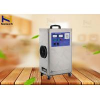 Buy cheap 2g - 20g Air Cooling Commercial Ozone Generator For Swimming Pool Waste Water Treatment from wholesalers