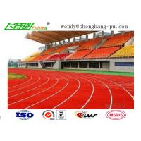 Quality Anti-UV Stadium School Prefabricated Rubber Rolls Sports Track For 400 Meter Standard wholesale