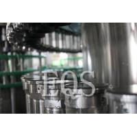 Buy cheap 18000BPH 304 Stainless Steel Beer Bottle Filling Machine With Washer / Filler / Capper from Wholesalers