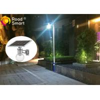Quality Remote Control Solar Yard Lamps Wall Mounted For Night Fishing And Emergency for sale