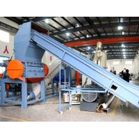 Buy cheap PET Waste Plastic Bottles Recycling Washing Crushing Machine Production Line Flakes from wholesalers