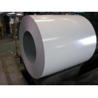 Buy cheap Aluminum Hydrophilic Foil with white color 1100 Thickness 0.08-0.2mm from Wholesalers