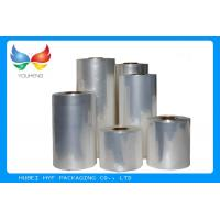 Buy cheap 45mic Transparent Blown PVC Sleeve Label Film Rolls For Cans Label from Wholesalers