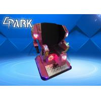 China Kiddie Ride Walking Robot Arcade Game Machines Attractive And Exciting on sale