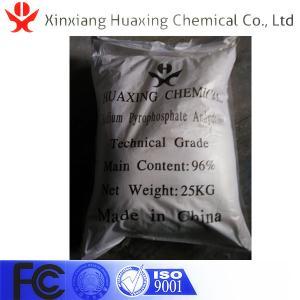 Buy cheap Food Phosphate Tetrasodium Pyrophosphate TSPP from wholesalers