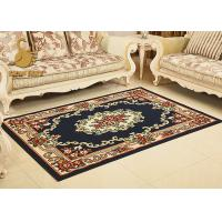 Buy cheap Elegant Persian Floor Rugs Persian Style Carpet Washable Non Deformation from Wholesalers