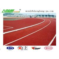 Quality Polyurethane Running Athletic Track Synthetic Running Track Flooring Outdoor Sport wholesale