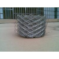 Buy cheap 25cm Width Expanded Metal Lath Reinforcing Galvanized Coil Mesh from Wholesalers