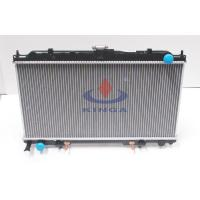 Buy cheap Parallel Flow Type Nissan Radiator radiator with transmission cooler Of SUNNY N16 ' 2003 from Wholesalers