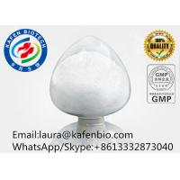 Buy cheap Supply High Quality  Pharmaceutical Ingredients White Powder Clindamycin Hydrochloride CAS:21462-39-5 from wholesalers