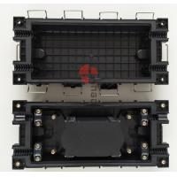 Buy cheap 2In 2Out Fiber Optic Splice Closure 96 Cores Fusion Buckle Type Horizontal ABS Enclosure from Wholesalers