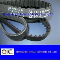 Buy cheap Auto V Belt , Power Transmission Belts , type AV10 , AV13 , AV15 , AV17 , AV20 , 2AV10 , 2AV13 , 2AV15 from Wholesalers