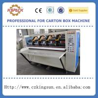 Buy cheap BYF flute cardboard  thin blade slitter machine from Wholesalers