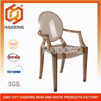 Buy cheap Modern Event PC Resin Louis Arm Ghost Chair With EN 12520 Certificate from Wholesalers