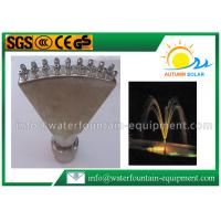 Buy cheap DN25 Double Peacock Feather Display Water Fountain Nozzles Adjustable from Wholesalers