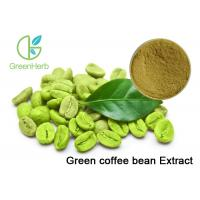 Buy cheap Organic Plant Extract Powder , Pure Green Coffee Bean Extract For Weight Loss from Wholesalers