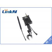 Buy cheap HD Long Range Video Transmitter Narrow Bandwidth 2MHz - 8MHz Optional from wholesalers