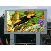 Buy cheap Unique Brightness Epistar Chip RGB LED Display P16 Outdoor Led Display from Wholesalers
