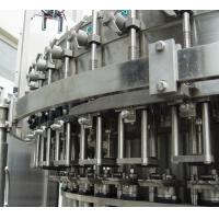 Buy cheap Soda Water Juice Liquid Beverage Carbonated Filling Machine from wholesalers