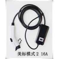 Buy cheap Portable EV Charging Connector For J1772 Type 1 EVSE With Schukoplug EV Charging from wholesalers