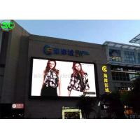Buy cheap IP65 RGB outdoor full color LED Display , 6500K to 9500K With 3D effect from wholesalers
