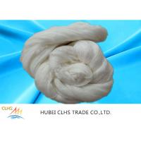 Buy cheap Smooth Surface Hank Semi Dull Polyester Yarn 40 / 2 50 / 3 Good Elasticity from Wholesalers