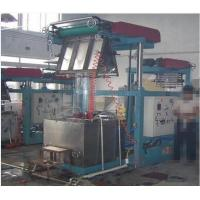 Buy cheap Alloy Steel Structure Mini Film Blowing Machine , Extruder Plastic Machine 15kw from wholesalers